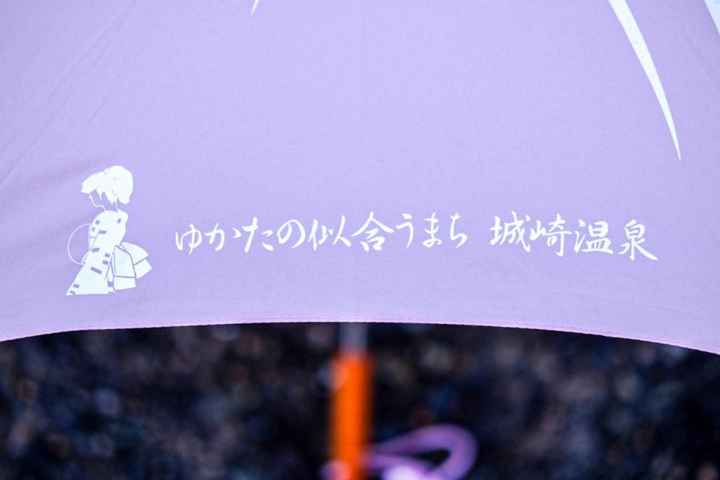 みんなの傘1