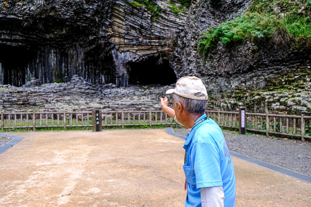 玄武洞ガイド