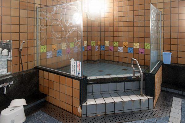 地蔵湯家族風呂