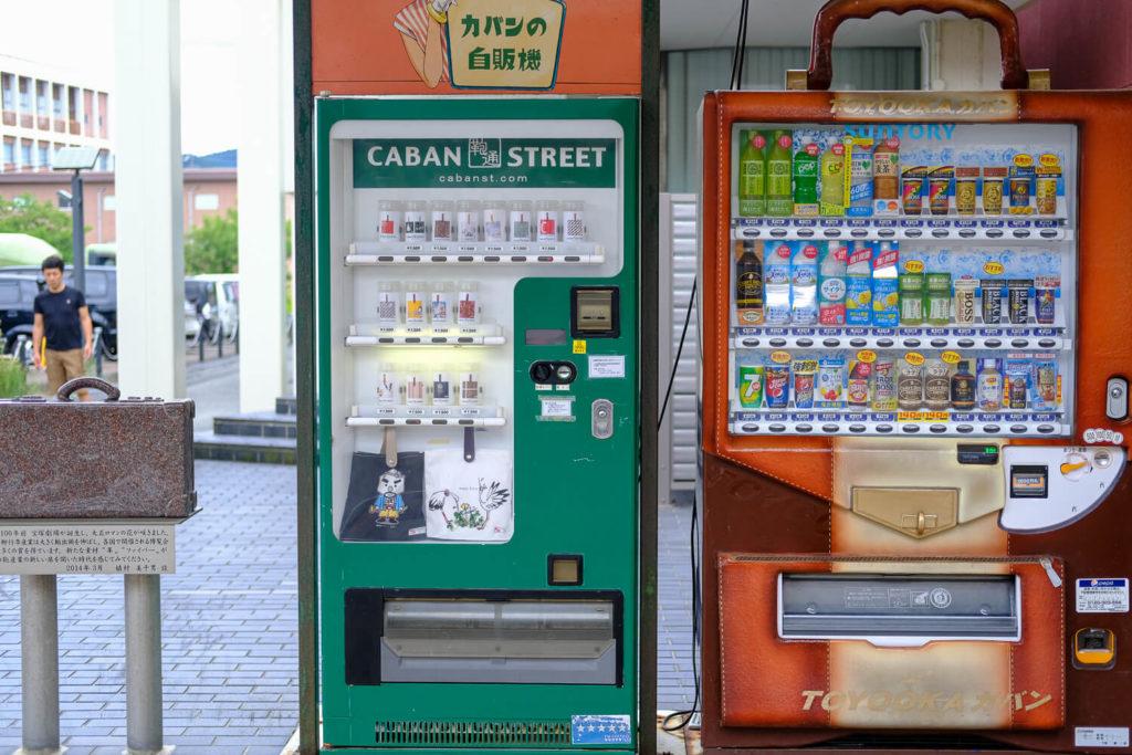 カバンの自動販売機_カバンストリート