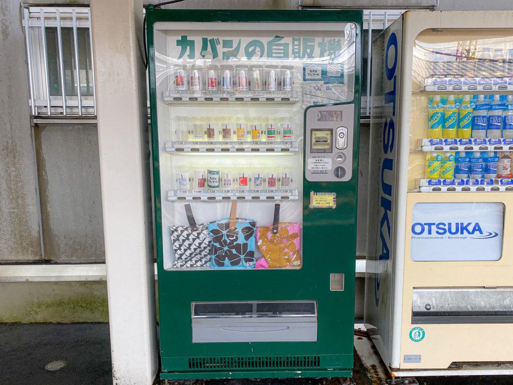 カバンの自動販売機_豊岡駅