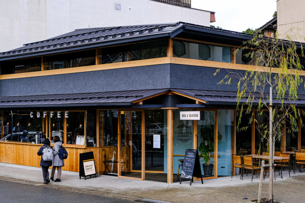 Kinosaki TOKIWA GARDEN